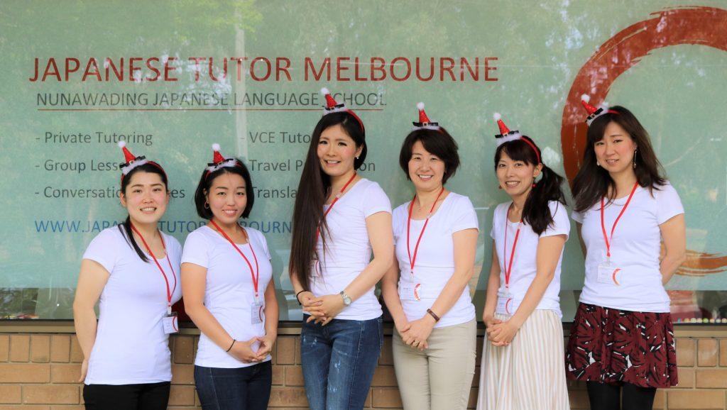 Date in japan in Melbourne