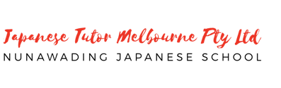 JAPANESE TUTOR MELBOURNE PTY LTD - Japanese School Melbourne